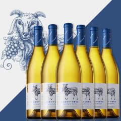 新疆有机红酒 和硕芳香庄园尕亚雷司令干白葡萄酒整箱6支