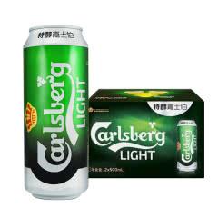 嘉士伯(Carlsberg) 特醇啤酒 500ml(12瓶装)