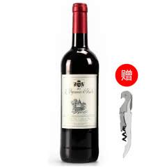 法国红酒法国(原瓶进口)天使爱美丽半甜红葡萄酒单支750ml
