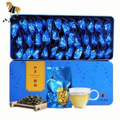 【买一送一】八马茶叶 安溪铁观音茶叶 清香型乌龙茶兰花香新茶 雅韵252g