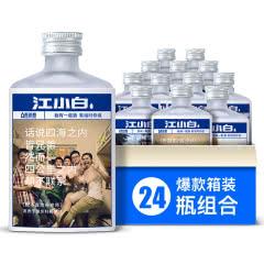 40度江小白高粱酒Se.100ml*24瓶整箱装