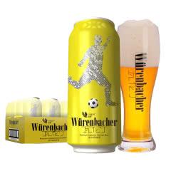 德国进口啤酒瓦伦丁拉格黄啤酒500ml(24听装)
