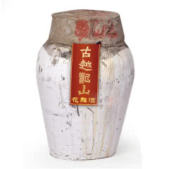 【送酒吊】绍兴黄酒古越龙山纯正花雕酒坛装原酒10kg 糯米老酒