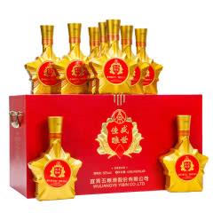 52度五粮液股份公司出品建军90周年纪念酒盛世佳酿白酒礼盒450ml*9