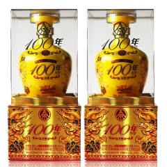 五粮液股份 38度 100年传奇佳酿黄 500ml*2瓶(2瓶装)低度浓香型白酒