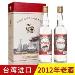 【京东配送】金门高粱酒 建厂60周年纪念酒53度礼盒 600ml×2瓶