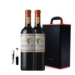 智利进口蒙特斯欧法赤霞珠干红葡萄酒750ml*2 双支皮盒装