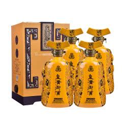 52°皇沟御酒黄瓶复合香500ml (4瓶装)