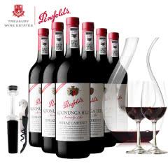 澳洲红酒澳奔富寇兰山76设拉子赤霞珠红葡萄酒750ml*6 +醒酒器+2酒杯+开瓶器+酒塞