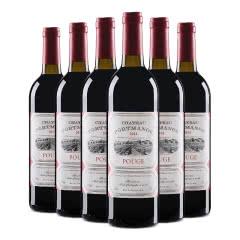 法国原酒进口红酒港城庄园宝爵干红葡萄酒整箱装750ml*6整箱装
