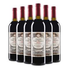法国原酒进口红酒港城庄园艾德里干红葡萄酒750ml*6整箱装