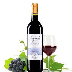 法国原瓶进口红酒拉菲传奇波尔多干红葡萄酒750ml