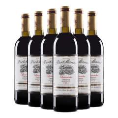 法国原酒进口红酒港城庄园力士金干红葡萄酒整箱装750ml*6整箱装