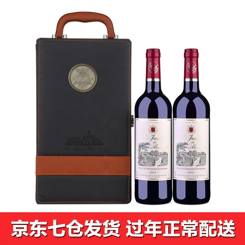 法国原瓶进口红酒莫奈庄园干红葡萄酒750ml 2 双支皮盒装
