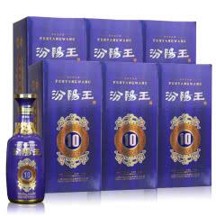 42°汾酒产地汾阳王清香型白酒(10)500ml(6瓶装)