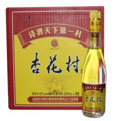汾酒 山西杏花村玻瓶 清香型42度 225ml*8瓶 整箱装