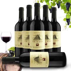 丰收橡木桶陈酿干红葡萄酒 整箱红酒 750ML*6瓶 整箱