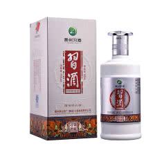 53°贵州茅台集团习酒银质习酒500ml*1瓶