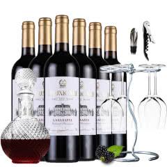 法国原酒进口醉慕红酒干红葡萄酒6支6瓶整箱套装  750ml*6
