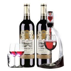 法国原酒进口红酒拉图王牌干红葡萄酒整箱装750ml*2双支装+快速醒酒器