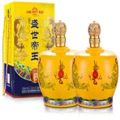 50°汾酒集团盛世帝王黄金版1500ml(双瓶装)