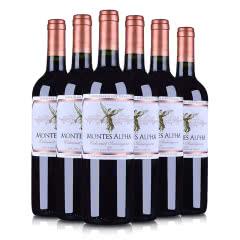 智利红酒套装蒙特斯欧法赤霞珠干红葡萄酒750ml (6瓶装)