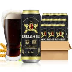 蓝舰黑啤酒500mL(9听装)