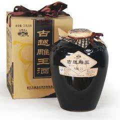 绍兴黄酒古越龙山古越雕王酒半甜酒2500ml坛装礼盒