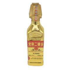 50°永丰牌北京二锅头出口小方瓶金瓶500ml