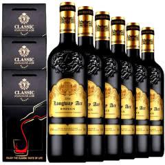 【法国进口】原瓶进口波尔多城堡AOC级红酒凌威整箱干红葡萄酒750ml*6支 送3个礼盒