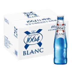 克伦堡凯旋 1664白啤酒330ml*24瓶整箱装