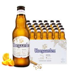 进口福佳白啤酒 优质水源 冰凉清爽330ml*24瓶整箱装
