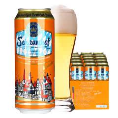德国进口 雪夫小麦白啤酒500ml*24听整箱装