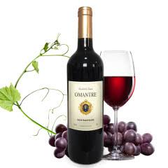 法国 欧曼特OMANTRE干红葡萄酒单瓶装