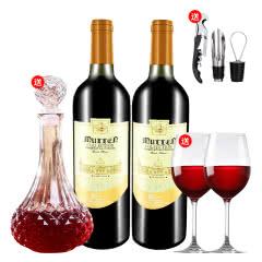 法国原瓶进口红酒慕伦城堡干红葡萄酒送醒酒器酒杯酒具750ml*2瓶