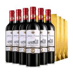 【法国进口】法国原瓶进口红酒 侍酒师干红葡萄酒