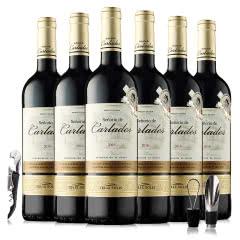 西班牙原瓶原装进口红酒 奥瑞安骑士干红葡萄酒整箱 750ml*6 (送1海马刀1倒酒器))