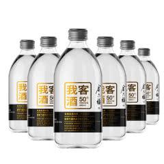 50°金六福我客酒浓香型白酒490ml(6瓶装)
