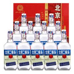 42°北京永丰牌二锅头清香出口型小方瓶皇宫贡酒500ml*12瓶装白酒整箱