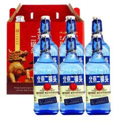 42°永丰牌北京二锅头出口型小方瓶纯粮酒蓝瓶500ml(瓶装)白酒礼盒