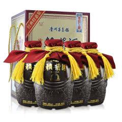 53°茅台镇珍藏赖酱酒(A12)酱香型白酒500ml*4
