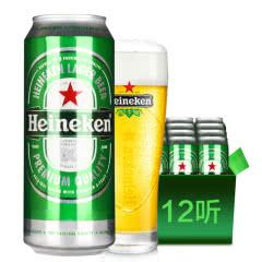 进口喜力啤酒荷兰Heineken赫尼根啤酒500ML(12听装)