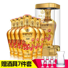 52°五粮液生态酿酒出品华彩人生A60竹荪酒500ml(6瓶)