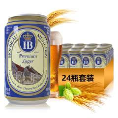 德国慕尼黑HB啤酒 皇家啤酒 黄啤酒 酒精度4° 整箱330ml(24罐)