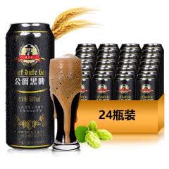 德国进口工艺啤酒 公爵黑啤 整箱500mlX24听 咖啡味黑啤酒