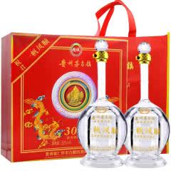 52º贵州茅台镇一帆风顺 喜庆装500ml(2瓶装)