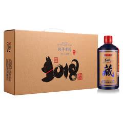 53°贵州茅台镇王祖烧坊窖藏原浆.藏酒500ml*4酱香型白酒