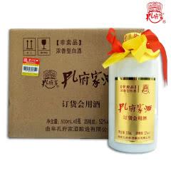 52°孔府家酒订货会酒浓香型酒500ml(6瓶装)