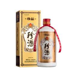 53°珍酒珍品贵州酱香型白酒送礼盒装500ml(异地茅台)