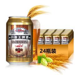 北京蓝氏小麦王啤酒 酒精度2.5°啤酒整箱特价 320mlx24罐 原麦汁浓度8°P